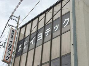 img_company3